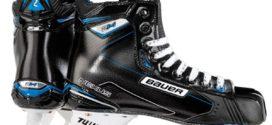 Když hokejové vybavení, tak pouze to kvalitní