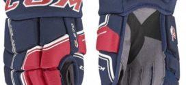 Vybavení pro hokejisty