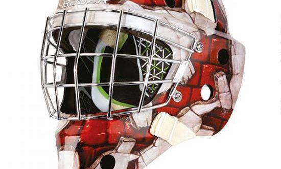 Kompletní vybavení pro hokejisty